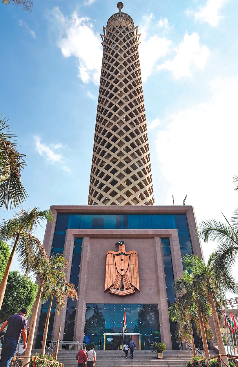 開羅的地標建築開羅塔。