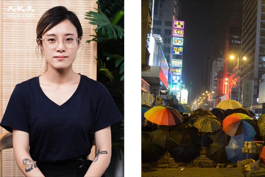 黃子悅等15人涉11.18救理大被困者被控暴動 轉介區院9月30日審訊