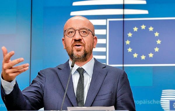 歐洲理事會主席米歇爾表示,他們向習近平提出了對「港版國安法」的「嚴重關切」。(OLIVIER HOSLET/POOL/AFP via Getty Images)