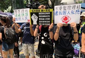 鄭若驊夫婿公司安樂工程 智慧燈柱項目涉「監控科技」