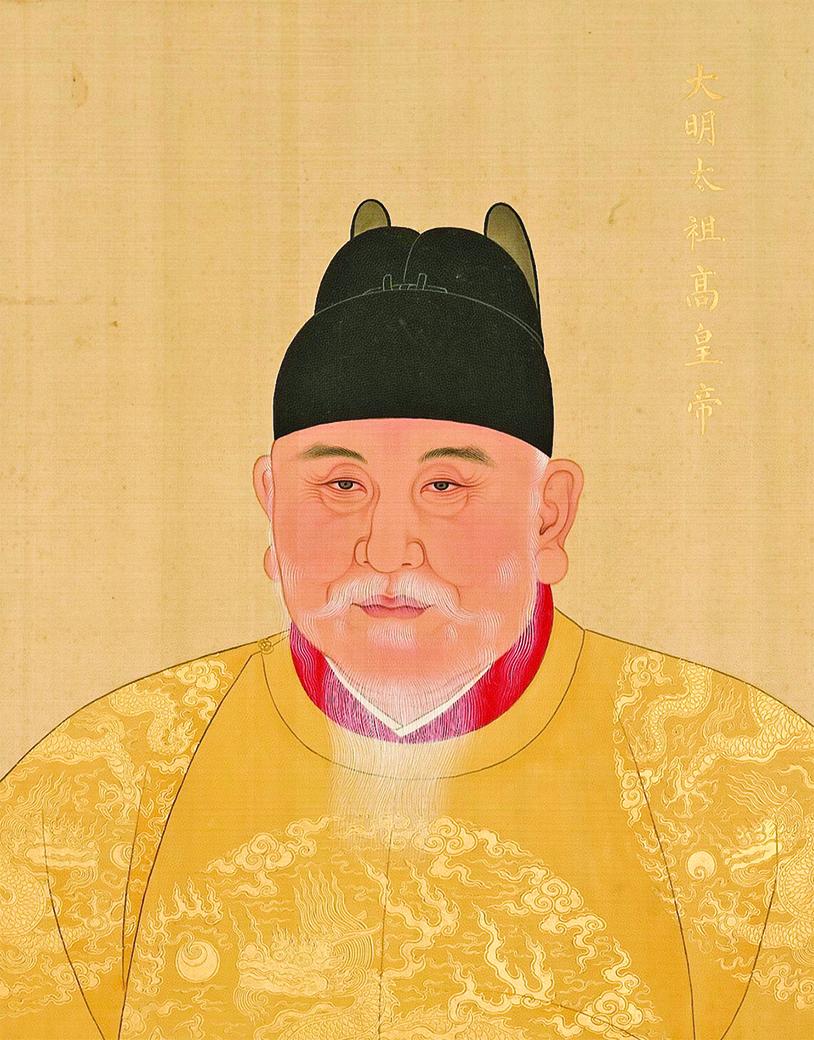 明太祖畫像