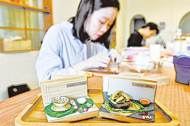 藝術家阮氏河安擅長用黏土製作迷你的越南食物模型。