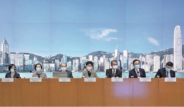 香港政府9月15日宣佈,進一步放寬社交距離措施,將推出第三輪防疫抗疫基金。(政府新聞處)