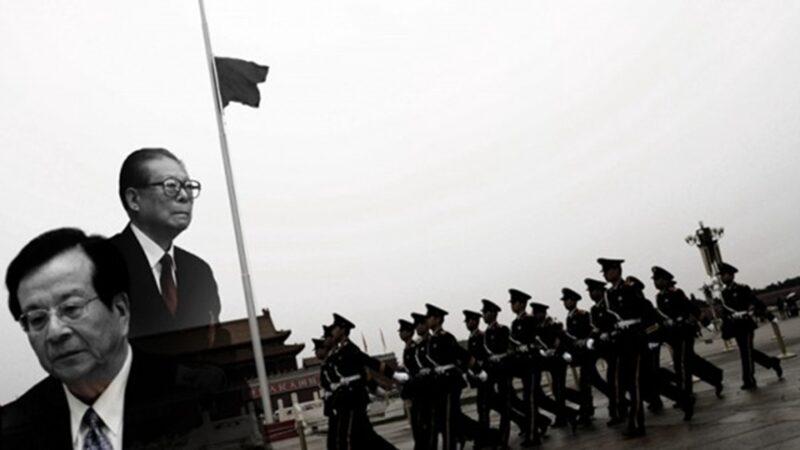 「明天系」被認為是曾慶紅家族的「錢袋子」,此前明天集團曾公開反擊當局接管,釋放出「習曾鬥」的強烈信號。(合成圖片)