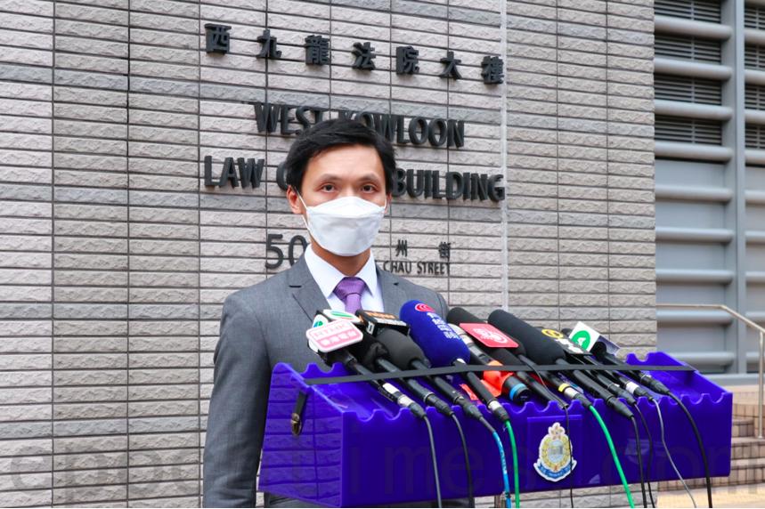 警方東九龍總區重案組總督察莫子威呼籲市民提供資料,協助周梓樂死因研訊。(杜夫 / 大紀元)