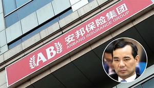 習奪江曾「錢袋子」 央行副行長點名批「三大系」