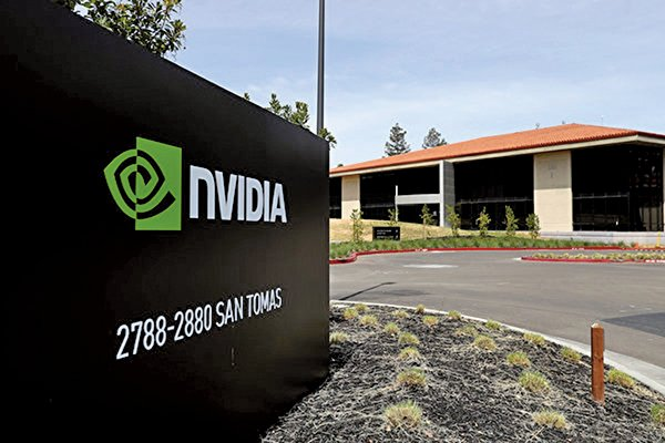 美國晶片製造商龍頭英偉達(NVIDIA)周一證實,將以400億美元併購日本電信巨擘軟銀集團(SoftBank)旗下晶片設計商安謀(ARM)。(Justin Sullivan/Getty Images)