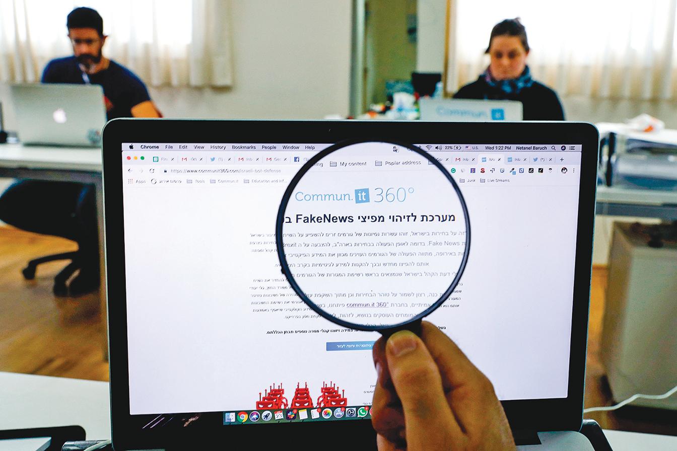 「振華數據」就是中共軍方通過民間企業的身份來包裝的一支網軍部隊。圖為示意圖。(Getty Images)