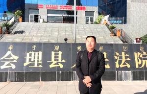 四川會理縣法警打昏維權律師事件新進展
