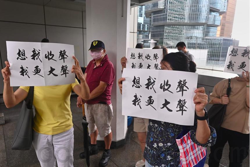 高等法院外,聲援快必的市民舉起標語「想我收聲,我更大聲」。(宋碧龍/大紀元)