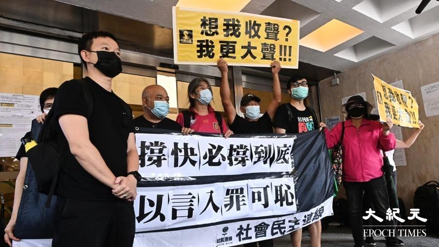 【圖片新聞】譚得志(快必)申請保釋遭拒 市民到場聲援被截查