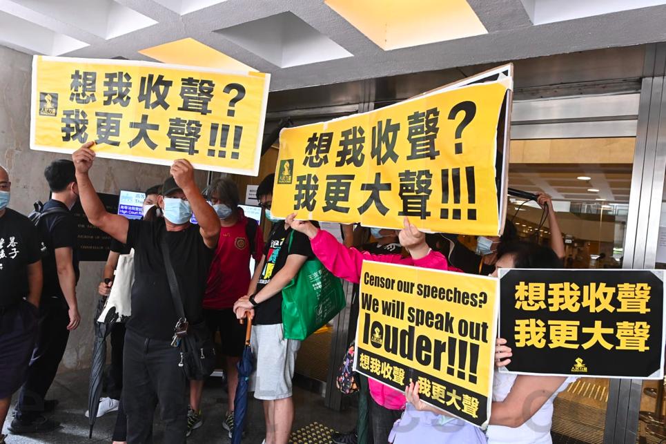 支持快必的市民舉起「想我收聲?我更大聲!!!」(宋碧龍/大紀元)