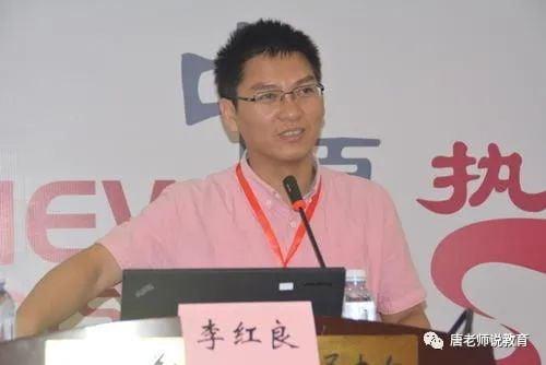 李红良乃江绵恒马仔,掌控武汉生物医药基地,被免职接受审计