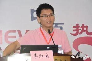江綿恆地盤震盪 武大教授李紅良被免職接受審計