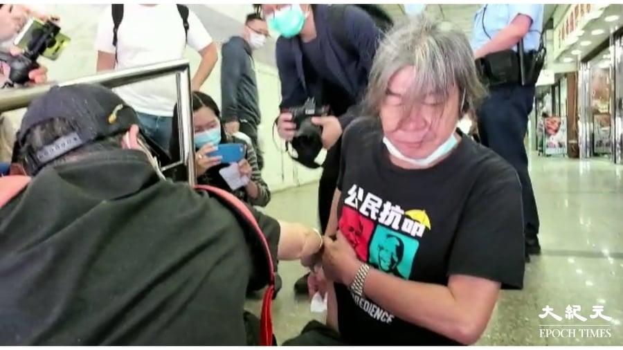 政見不同故意傷人獲保釋  網友:中共港共天下烏鴉一般黑