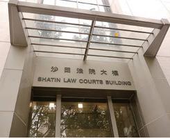 二文員襲警罪不成立 裁判官:三警供詞與錄影不符 不誠實可靠