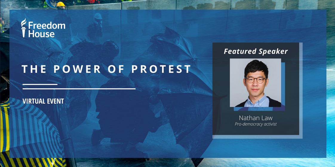 美國非政府組織「自由之家」的頒獎儀式上,羅冠聰代表港人領獎並獲邀發表演講。(大紀元資料圖片)