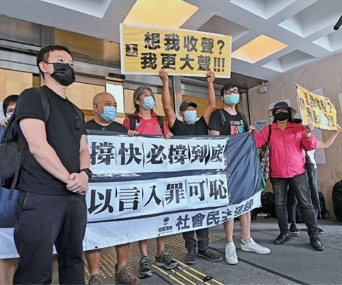 譚得志高院申請保釋被拒