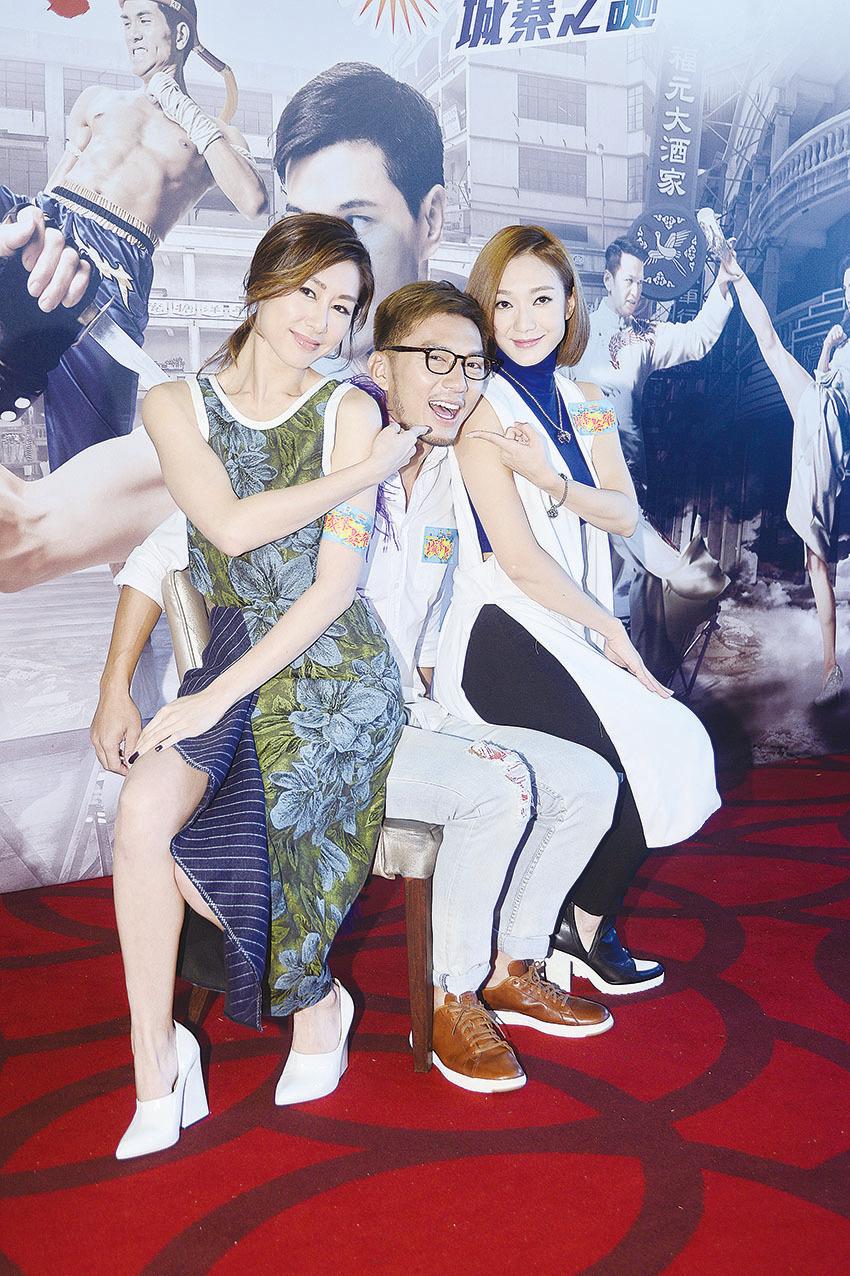 《城寨英雄》演員胡定欣、袁偉豪、王君馨等在將軍澳為劇集宣傳。(宋祥龍/大紀元)