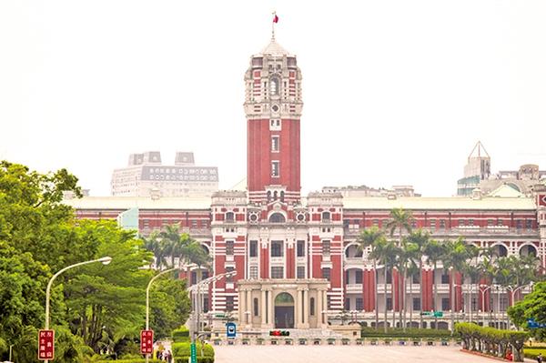 台灣總督府,二次大戰後1948年至2006年間名為「介壽館」,2006年正式更名為「總統府」。(陳柏州/大紀元)