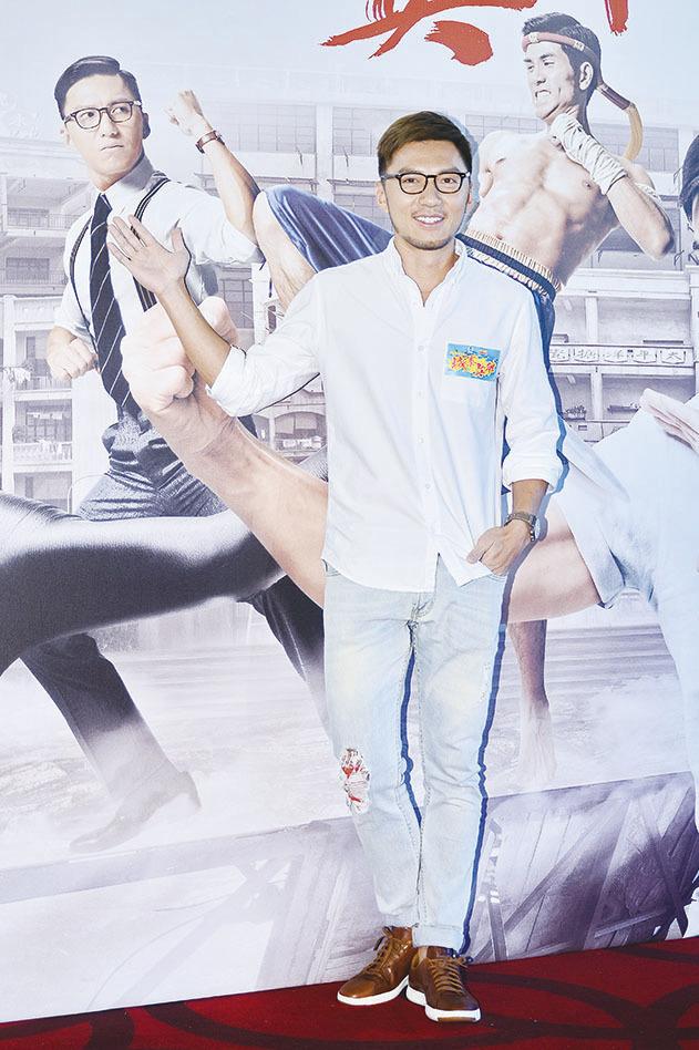 袁偉豪表示拍戲最重要是互相信任。(宋祥龍/大紀元)