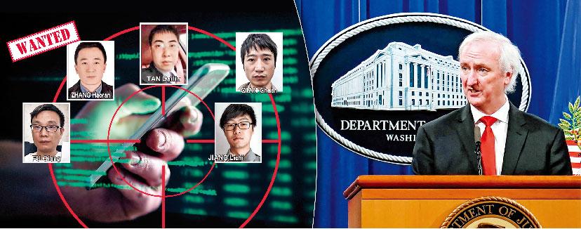 中共黑客全球作案 神秘組織曝光 美起訴七人
