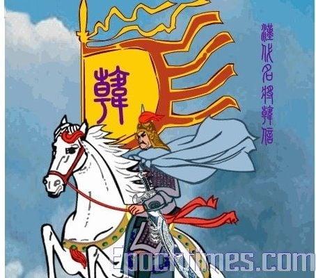千古名將韓信忍辱胯下,打下大漢江山。(大紀元圖片庫)