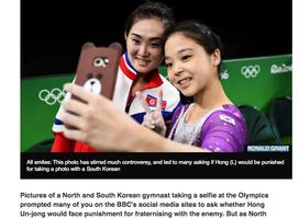 兩韓奧運女選手里約合影是喜是憂?
