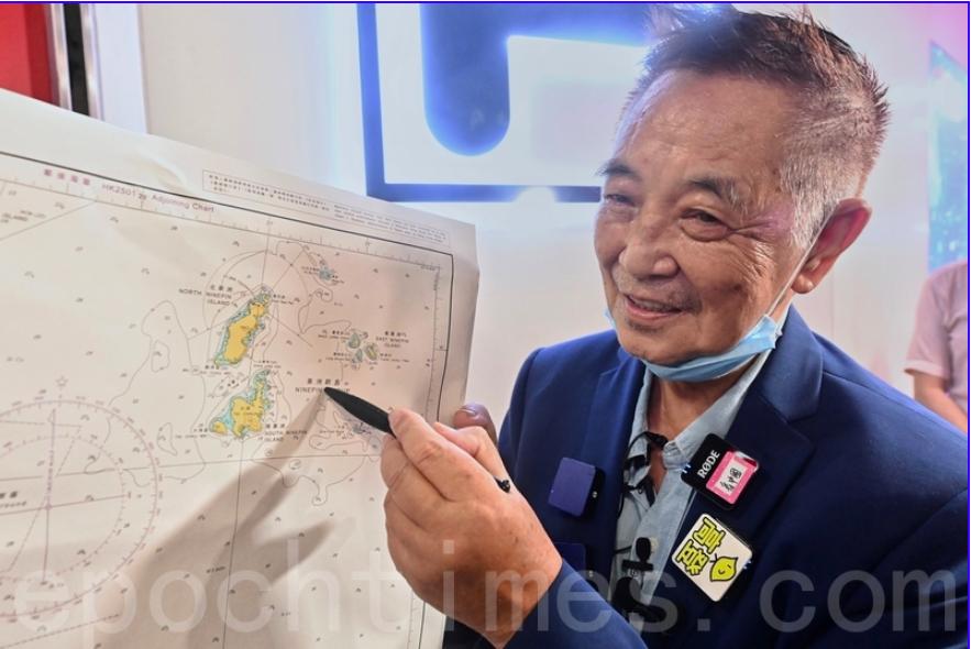 2020年9月15日,郭卓堅表示,當時那批港人坐船在香港境内果洲群島的位置被擄走。(宋碧龍/大紀元)