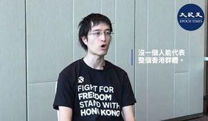 李宇軒家人發聲明 冀爭取國際社會援助
