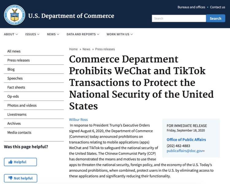 美國商務部:二十日起禁止下載TikTok及使用Wechat