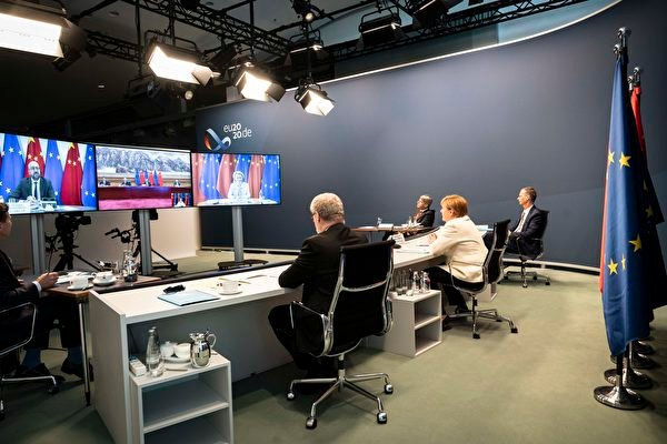 9月14日,歐中領導人舉行視像峰會。(Sandra Steins - Pool/Getty Images)