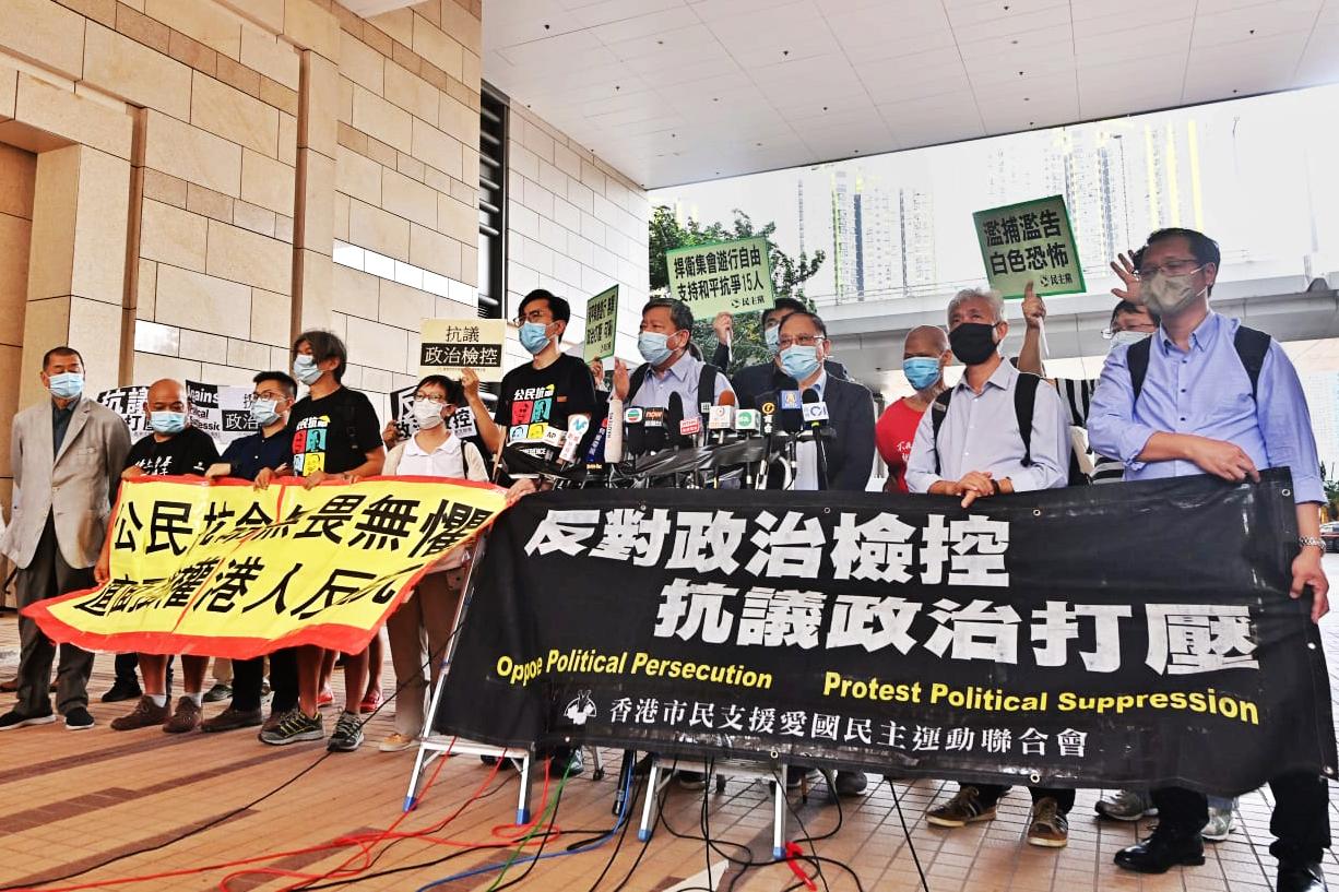 9月18日,被港警抓捕的多名民主派人士於西九龍裁判法院受審之際,多人在庭外聲援。(宋碧龍/大紀元)