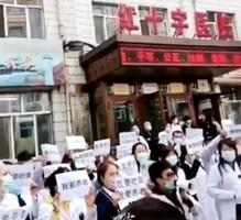 退休無保障 哈爾濱紅十字醫護抗議:我們要吃飯 要養老