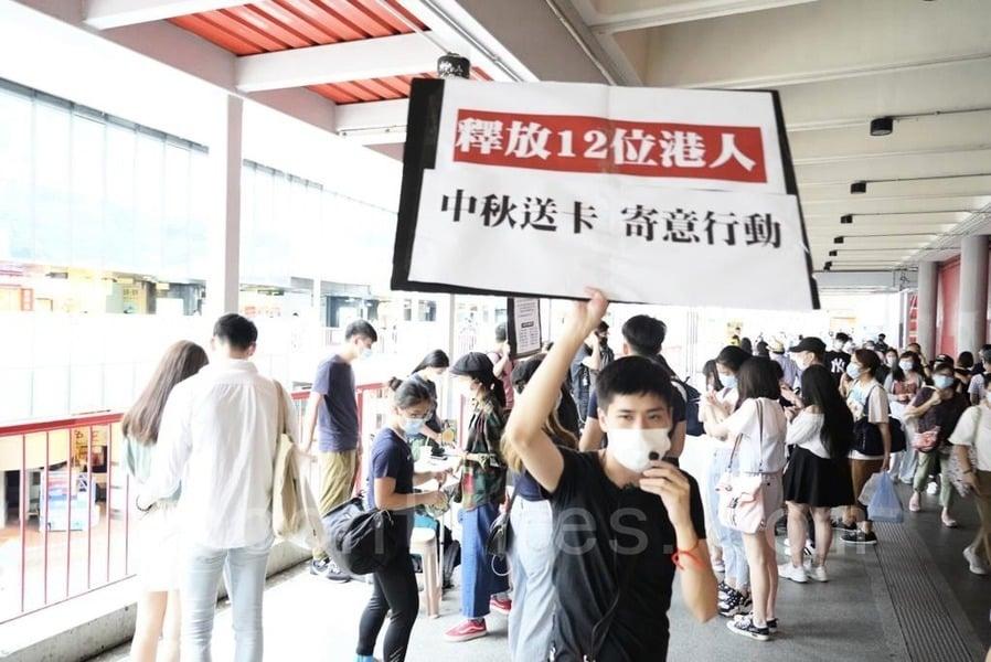 區議員擺街站籲關注12送中港人 施壓中共要求立即釋放