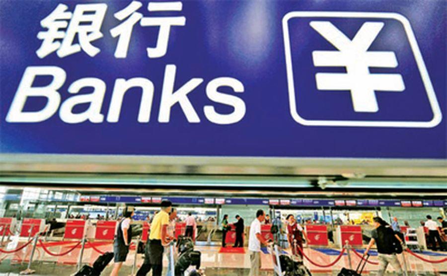 中共擬允許港台居民在大陸開設人民幣帳戶