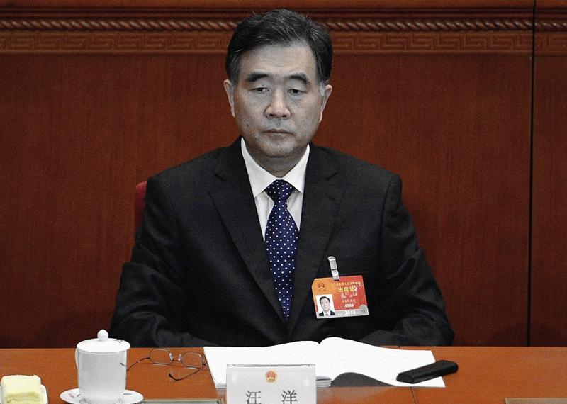中共政協主席汪洋20日在統戰意味濃厚的海峽論壇上,指台灣「挾洋自重」,遭到台灣當局回嗆。圖為汪洋的資料圖。(WANG ZHAO/AFP via Getty Images)