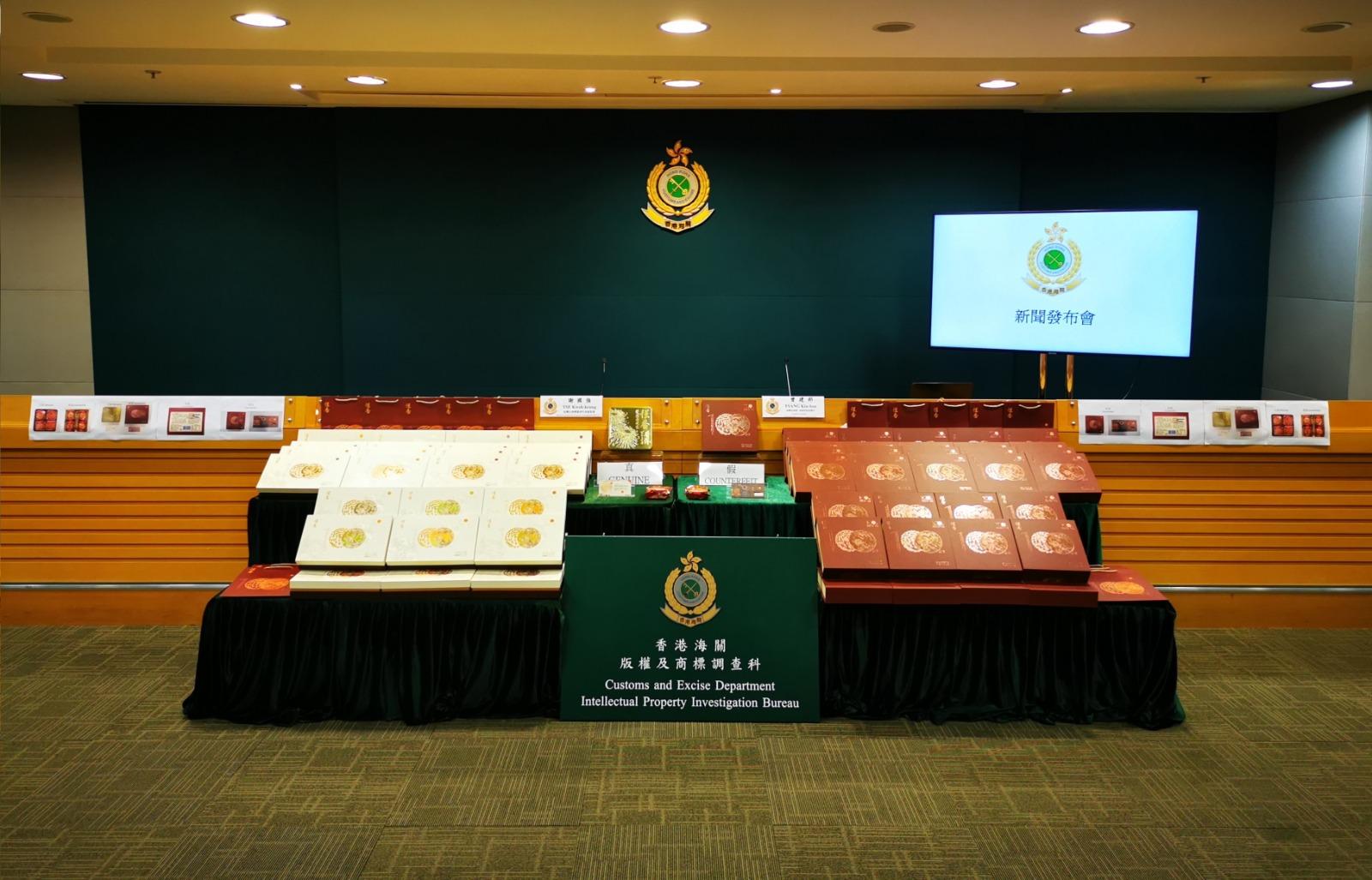 香港海關檢獲假冒恆香月餅。(政府新聞處)