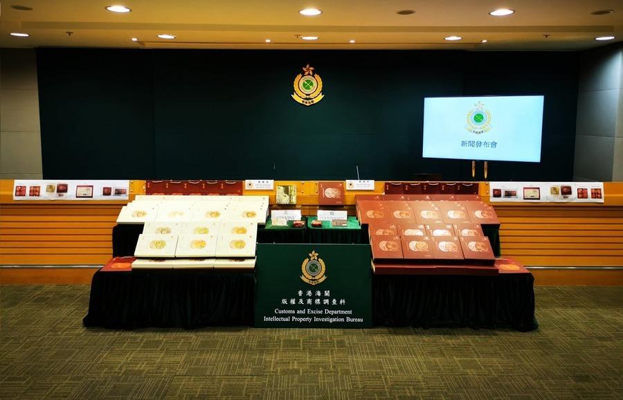 海關元朗拘四人 涉銷售冒牌月餅