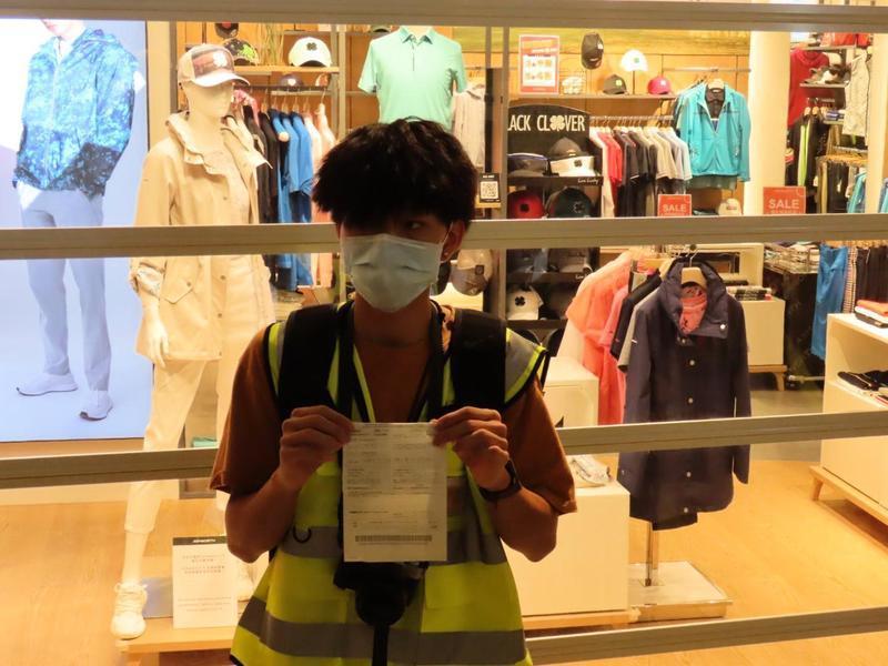 【直播】防暴警進入元朗YOHO商場 票控網媒記者