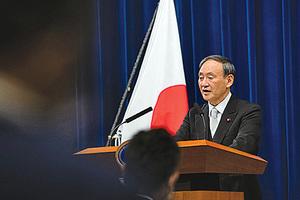 消息:美日澳印外長對話十月在東京舉行