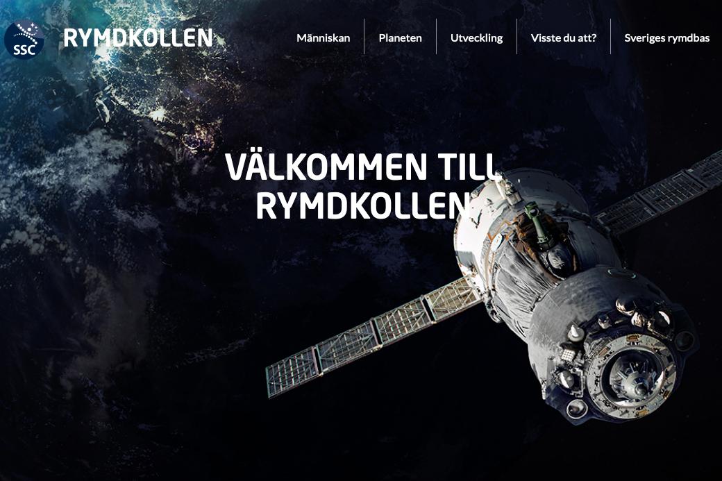 瑞典航天公司(SSC)表示將不再讓中國客戶使用西澳的「雅加拉加衛星站」。圖為SSC瑞典語版網站主頁截圖。(SSC)