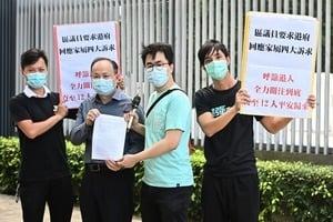 【圖片新聞】12港人仍被扣留大陸 民主派促港府回應家屬四大訴求