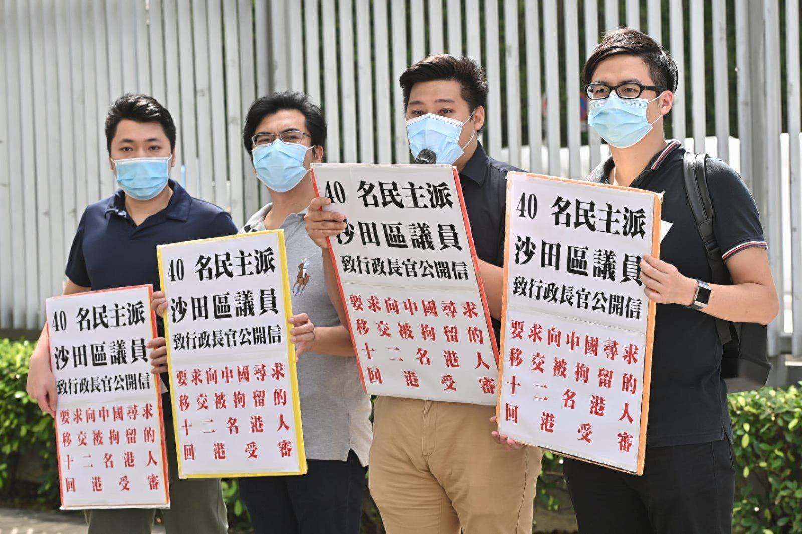 12名港人疑潛逃台灣時被中共海警拘捕,至今音訊全無,民主派區議員要求港府回應家屬四大訴求。(宋碧龍/大紀元)
