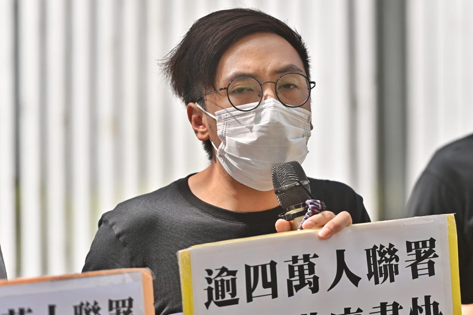 沙田區議員趙柱幫表示,12人的司法權利被強制剝奪,猶如香港人的政治縮影。(宋龍龍/大紀元)