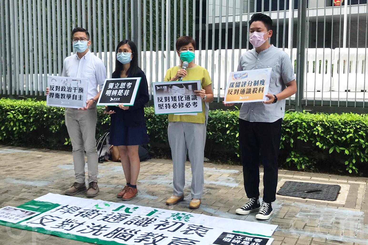 9月22日,香港民主黨立法會議員黃碧雲(右2)及三位區議員在政府總部外抗議純以及格或不及格作為評分等級的考評機制改革。(宋碧龍/大紀元)