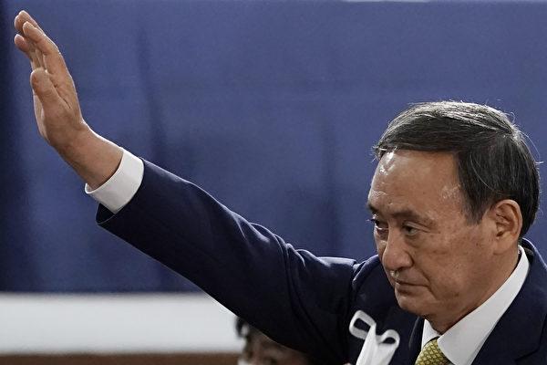 日本首相菅義偉16日剛就任,將要求2021年度防衛預算連續第9年破紀錄。圖為日本新首相菅義偉(Yoshihide Suga)。(Eugene Hoshiko - Pool/Getty Images)