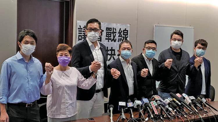 香港民主黨議員去留民調昨日開始