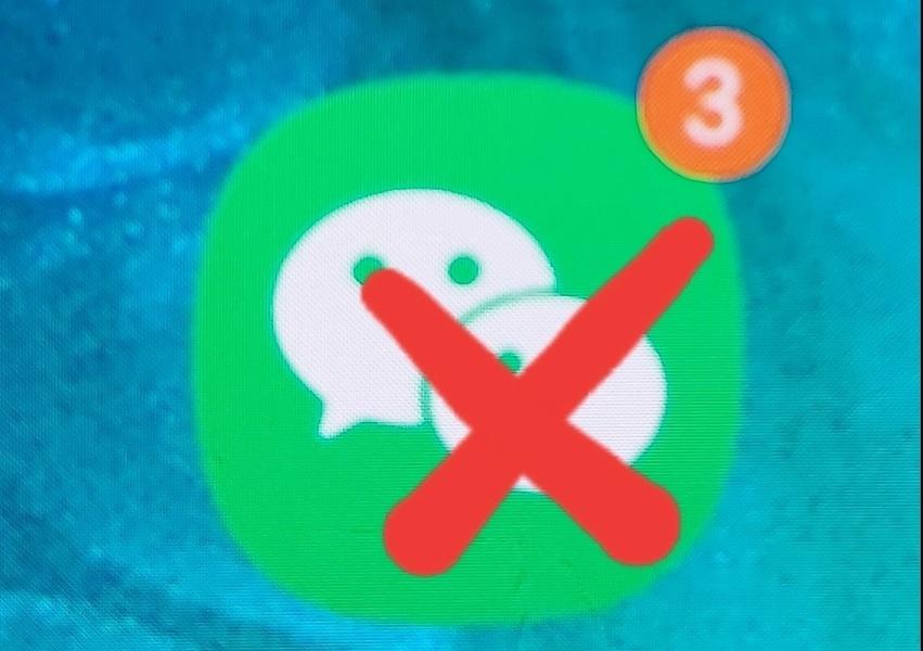 美實施微信禁令一波三折 持續成華人關注焦點
