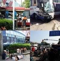 山東發生重大交通事故 已致10死20傷